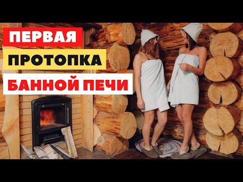 Отопление в бане зимой без отопления: решение парадокса
