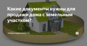 Что можно и что нельзя строить на даче. разбираемся с понятиями