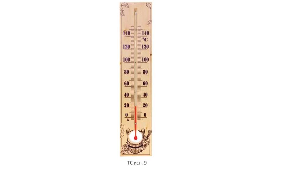 Жидкостные термометры: особенности, принцип работы, разновидности