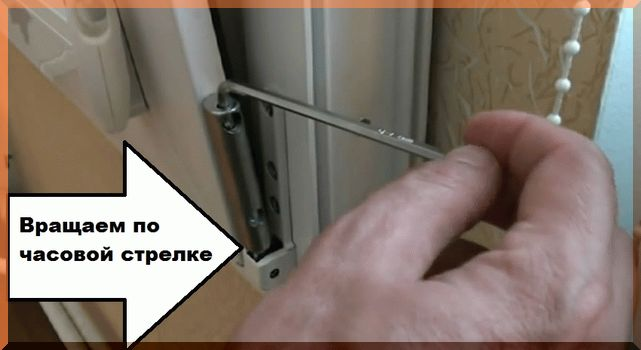 Как отрегулировать пластиковую дверь на балконе самостоятельно на прижим, по высоте: видео