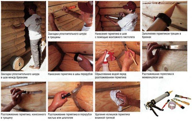 Чем заделать трещины в брусе — все способы