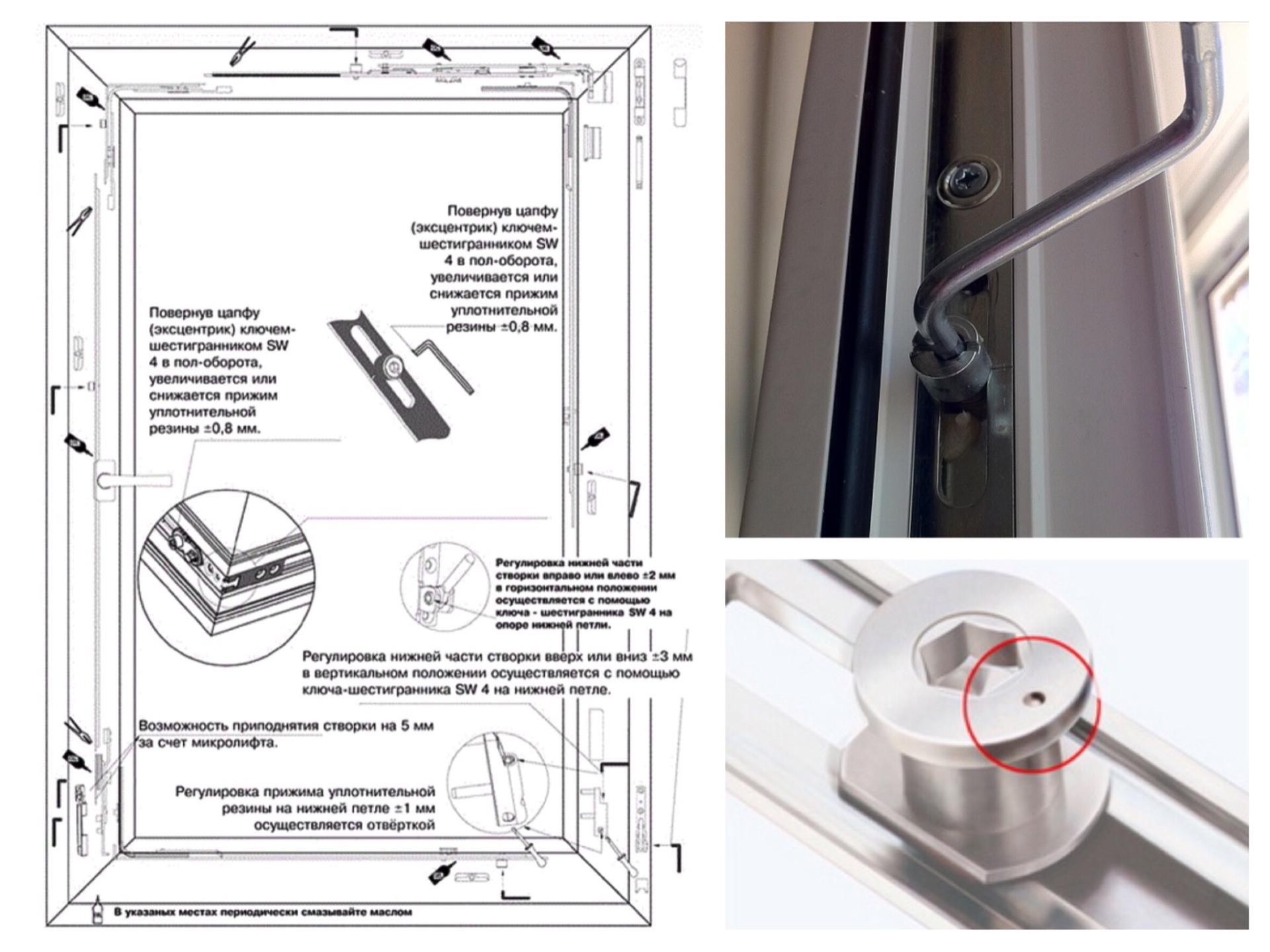 Регулировка окон - подробное руководство | сайт мастера по окнам