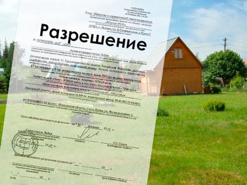 Регистрация бани: как оформить на участке в собственность