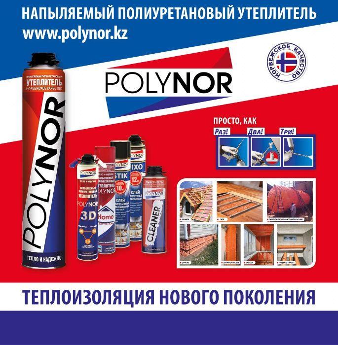 Полинор: отзывы потребителей. полинор (напыляемый утеплитель): использование