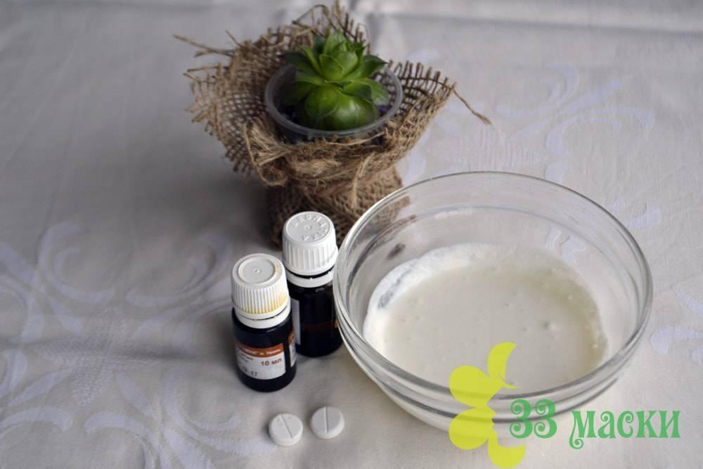 Натуральный крем для лица своими руками в домашних условиях: пошаговые рецепты