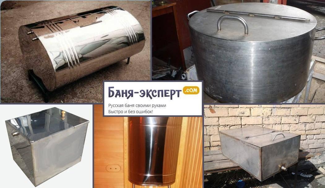 Как сделать бак для воды из нержавейки для бани своими руками - подробная инструкция!