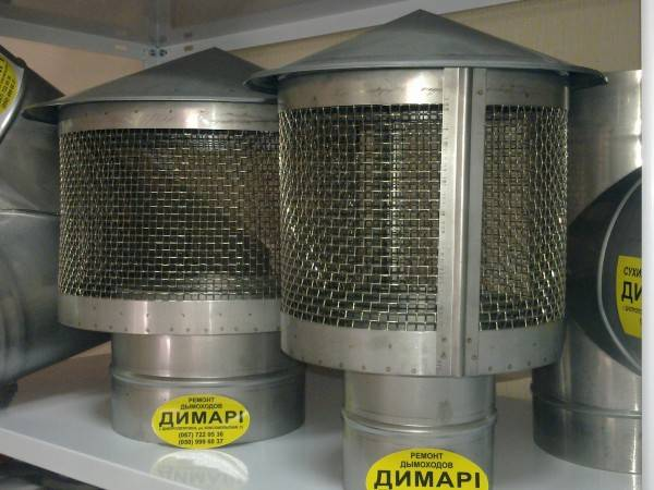 Искрогасители для защиты строения от возгорания