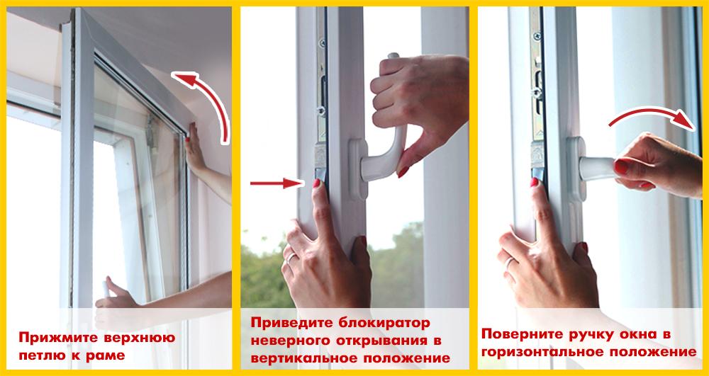 Как регулировать пластиковые окна самому: описание основных способов