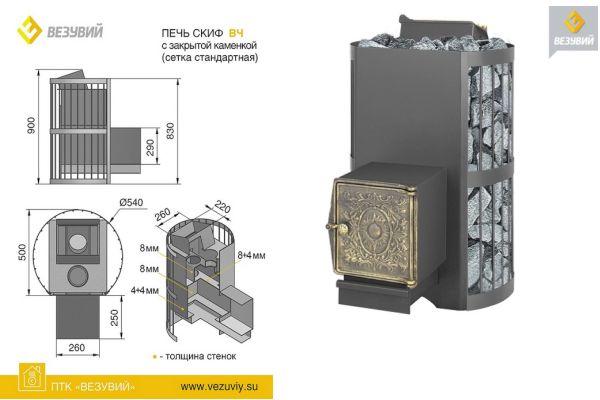 Как выбрать чугунные дровяные печи для бани: топ-8 моделей с описанием технических характеристик и отличительных особенностей