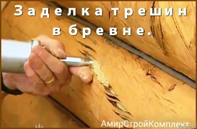 Чем и как заделать щели в деревянном доме