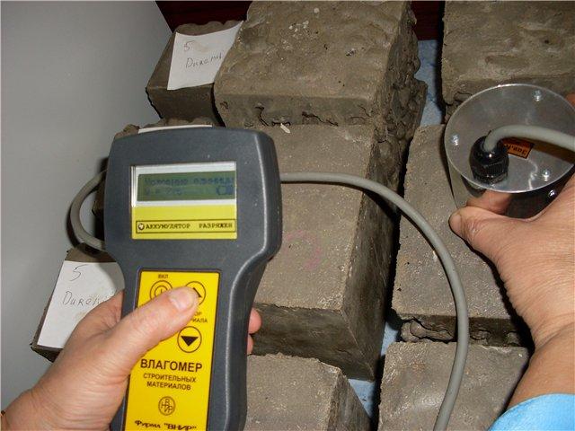 Как проверить марку бетона: 4 метода тестирования материала на прочность