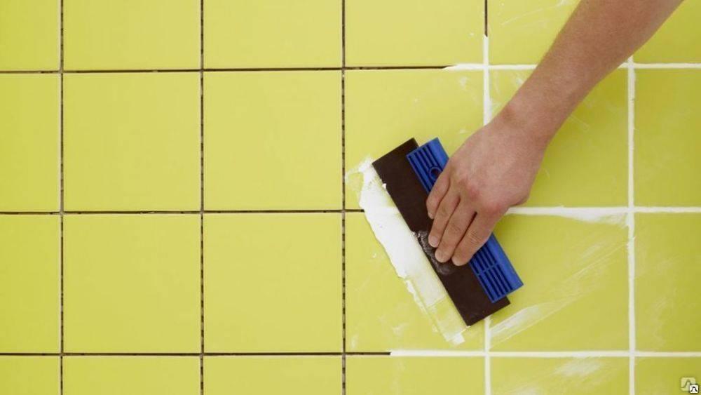 Как выбрать качественную затирку для плитки? Ценные советы и рекомендации