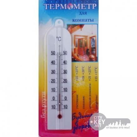 Термометр для бани и сауны: электронный термогигрометр