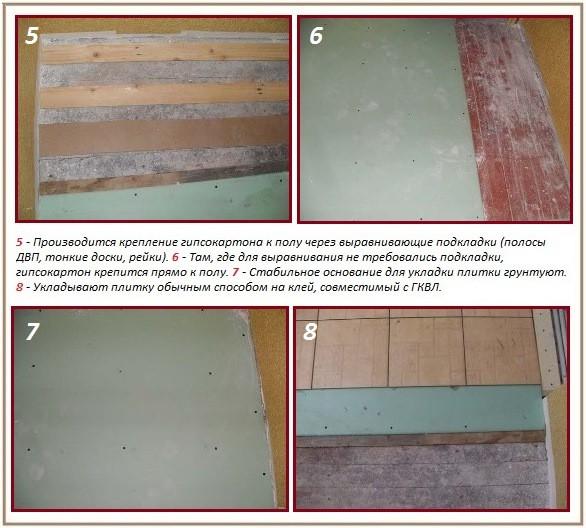 Укладка плитки на деревянный пол - технология проведения работ
