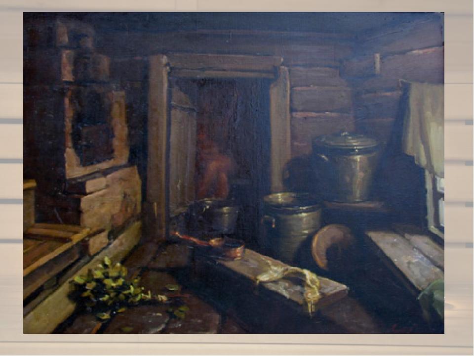 Баня: история и устройство | крамола