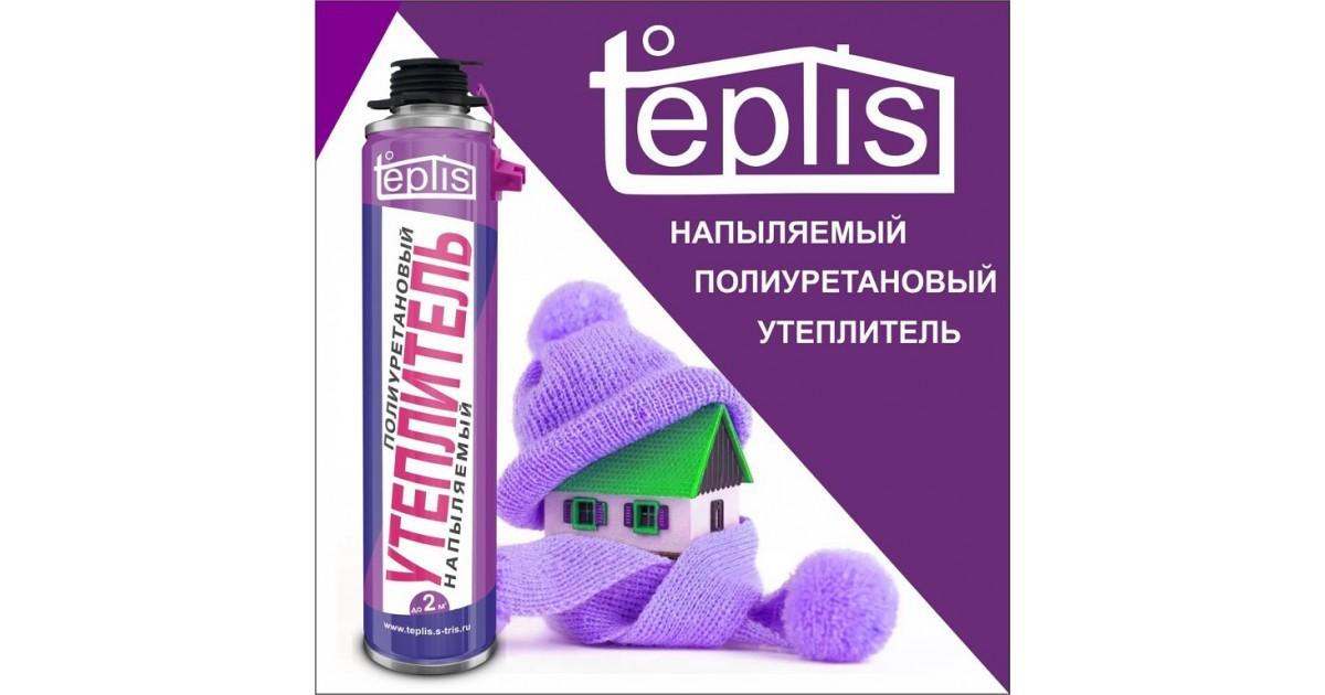 Напыляемый полиуретановый утеплитель - отзывы