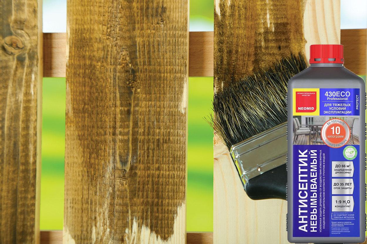 Чем обработать дерево и доски чтобы не гнило – защита от гниения, огнезащита, народные методы