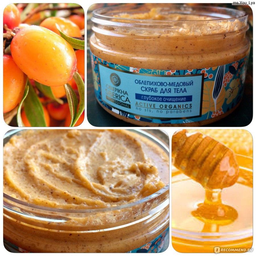 Как использовать мед в бане: польза, вред, как применять и натирать