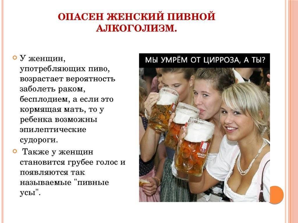 Можно ли пить пиво в бане – последствия для здоровья - мы здоровы!