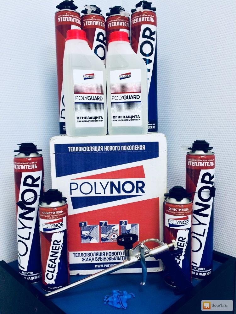 Напыляемая теплоизоляция polynor