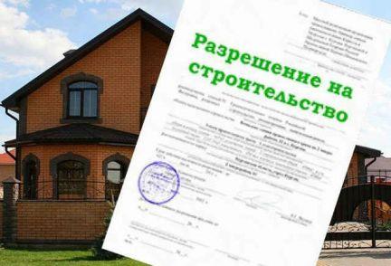 Как оформить построенный дом на участке ижс: получение разрешения на ввод в эксплуатацию, а также нужно ли регистрировать на земельном наделе такой объект, как баня?