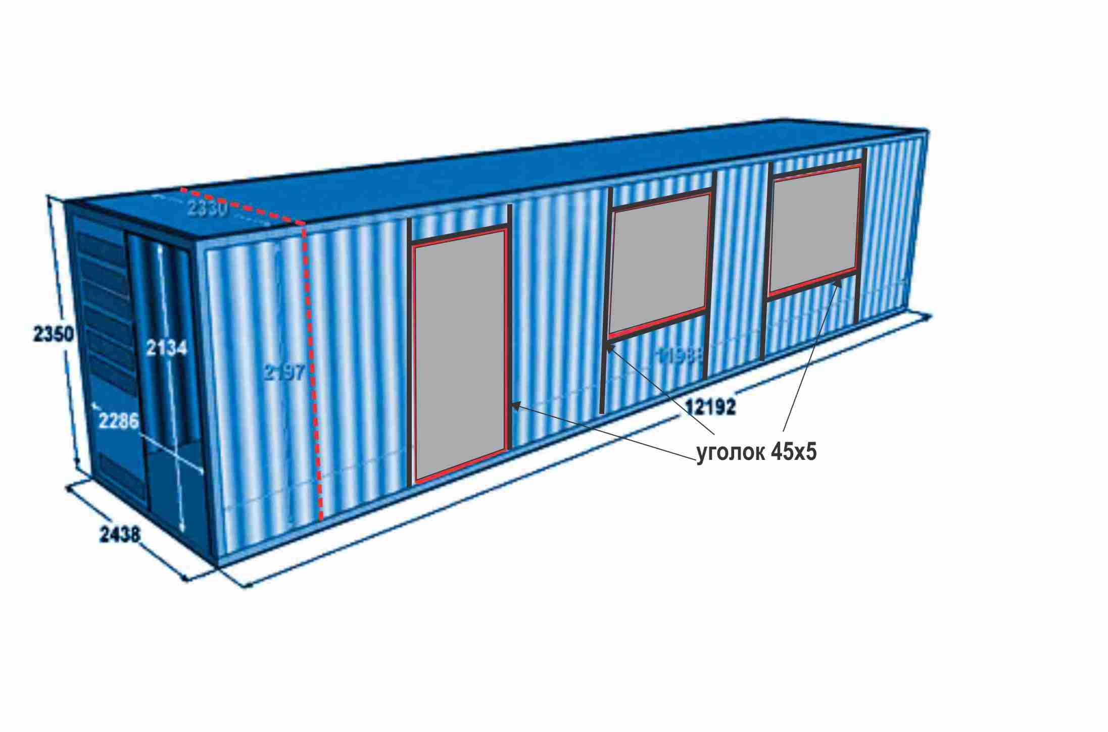 Неординарная баня из контейнера