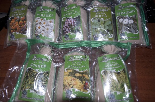 С легким паром: ароматные травы для бани и парной