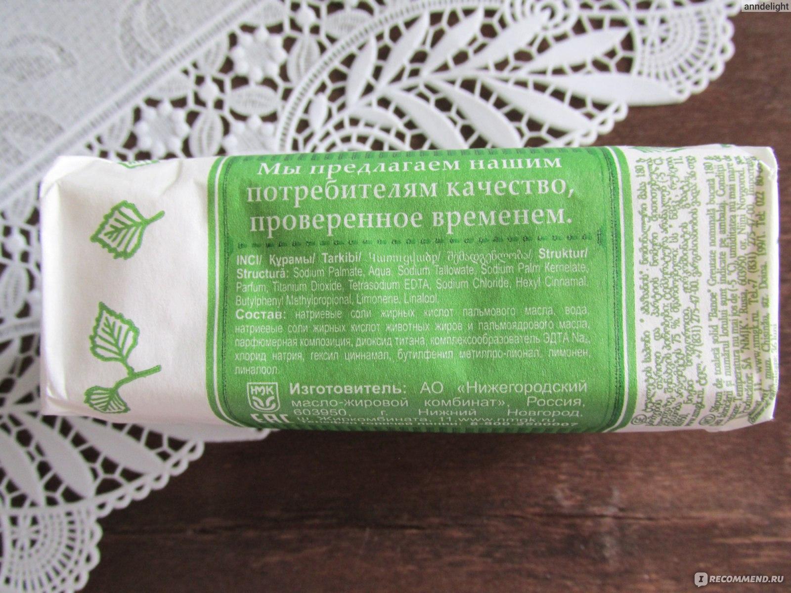 Мыло для бани: виды, особенности. мыло для бани своими руками: рецепты, фото, идеи