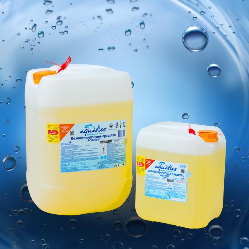 Какую химию эффективно использовать для очистки каркасного бассейна