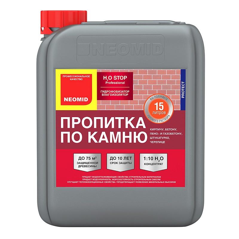 Гидрофобизатор для бетона своими руками