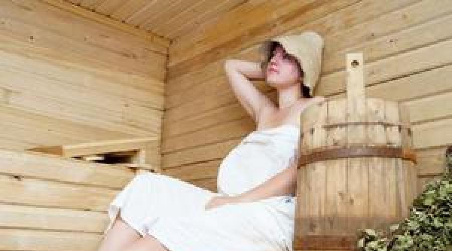 Можно ли беременным ходить в баню или сауну и париться – все за и против