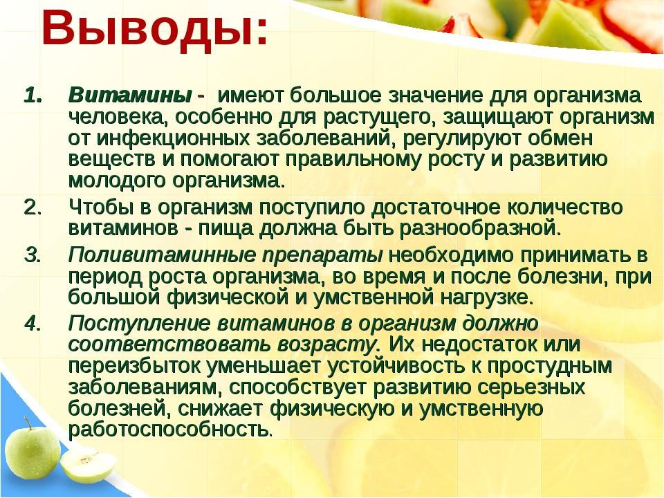 Фитобаня