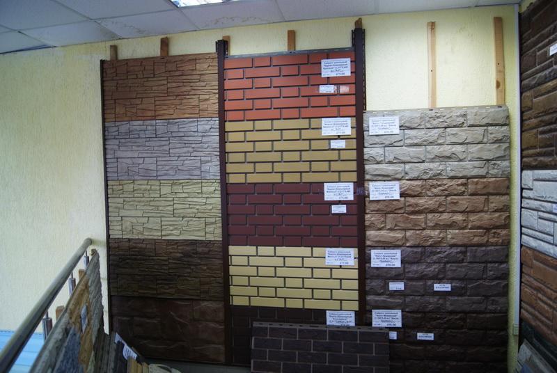 Негорючие строительные материалы