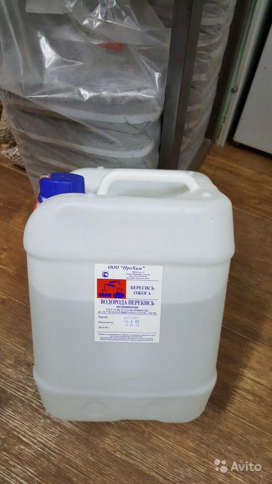 Меры безопасности при использовании перекиси водорода (пергидроля) для дезинфекции воды бассейна – ваш аквадоктор о бассейнах