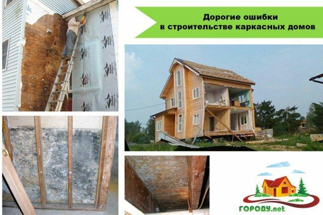 Как правильно контролировать строительство (стройку) загородного дома? на сайте недвио