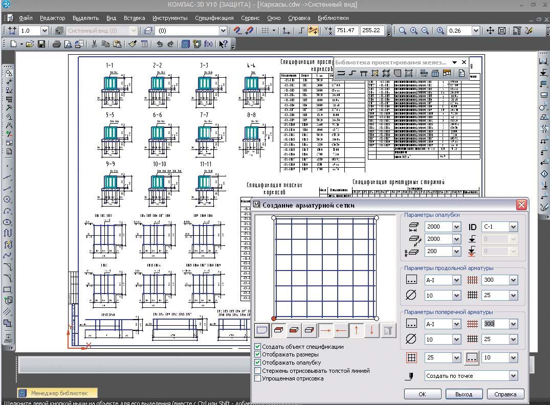 Гост 23279-2012 сетки арматурные сварные для железобетонных конструкций и изделий. общие технические условия (переиздание), гост от 29 ноября 2012 года №23279-2012