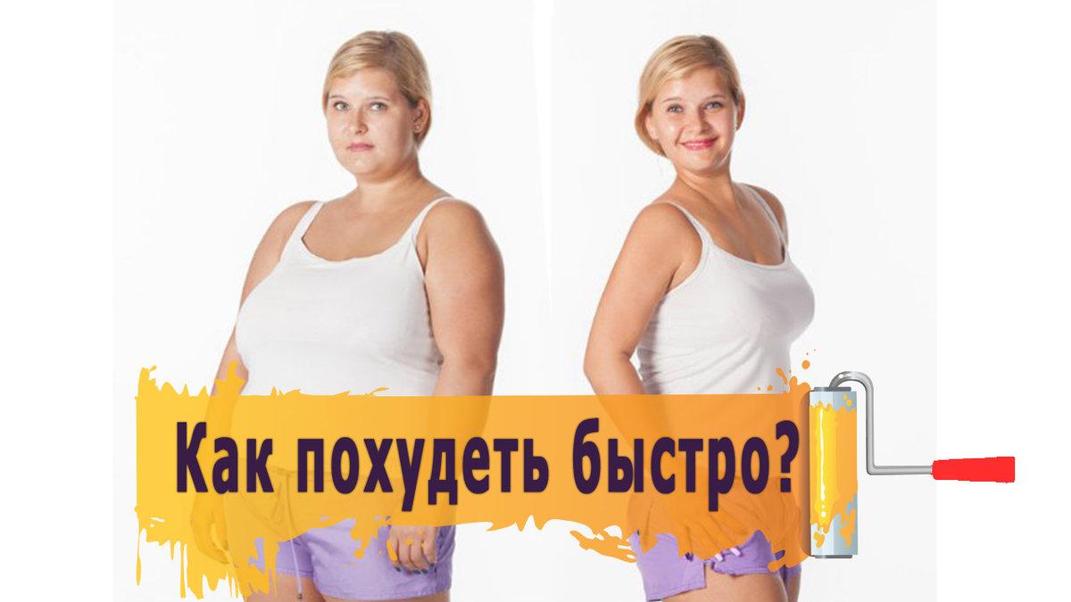 Лучшие процедуры для похудения в сауне