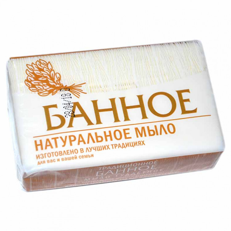 Натуральное сибирское мыло: черное, белое и цветочное от рецепты бабушки агафьи отзывы – ladiesproject