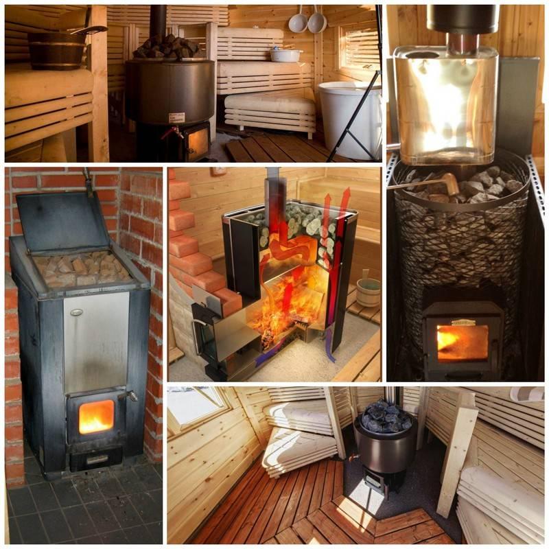 Рейтинг банных дровяных печей, как выбрать оптимальный вариант печки для бани на дровах