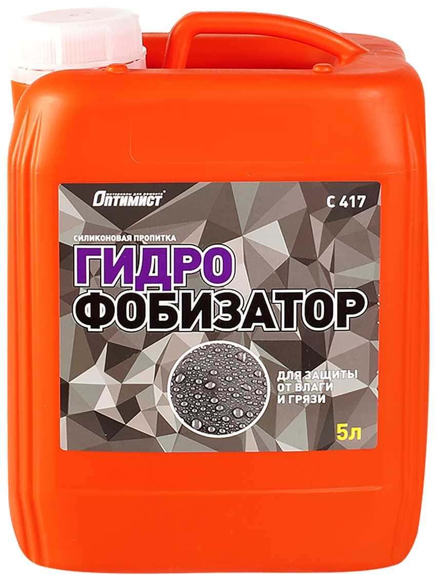 Гидрофобизатор для бетона — характеристика материала