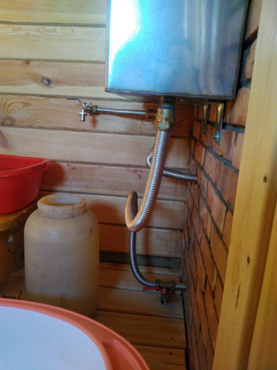 Нагрев воды в бане