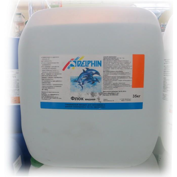 Подбор и использование химии для бассейна марки аквалеон