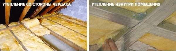 Чем утеплять потолок в бане