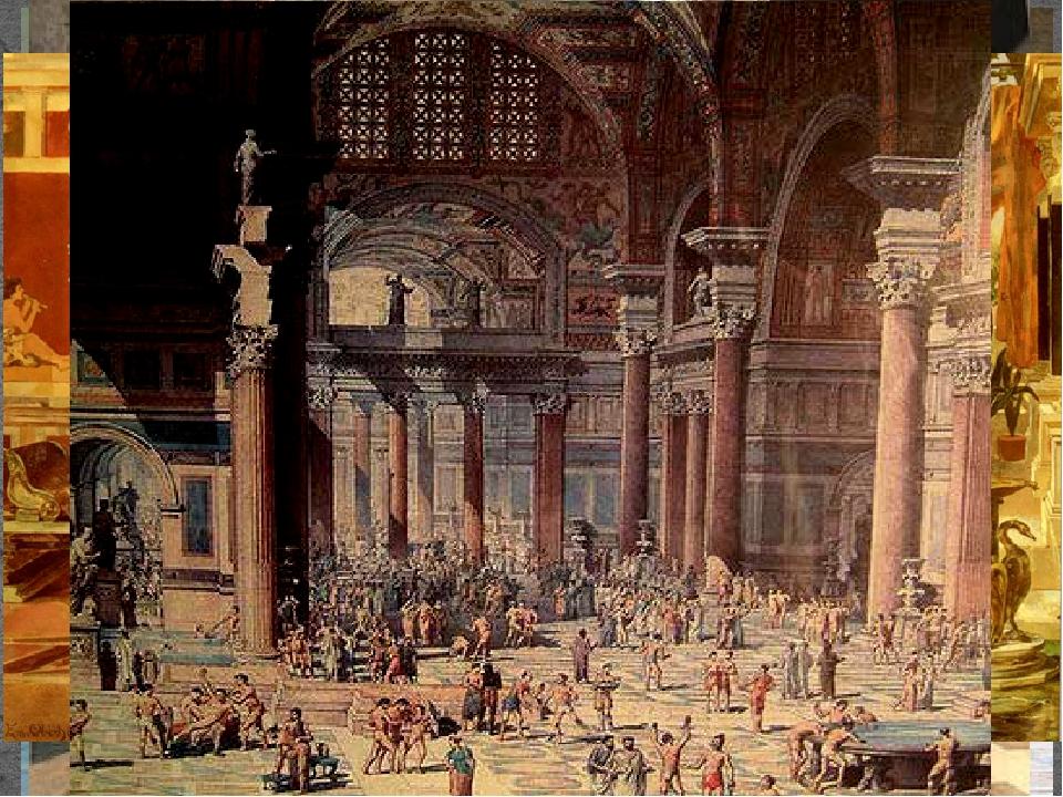 Римские термы: история появления и строительства | 39rim.ru