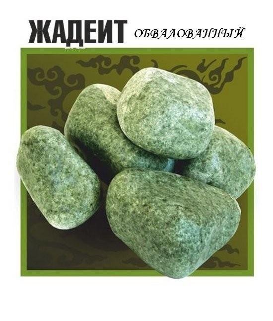Камень габбро-диабаз для бани: дешевле – не значит хуже