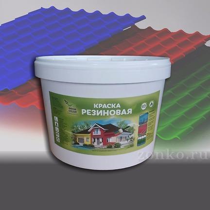 Резиновая краска для бассейна: водостойкая эмаль по бетону и чем покрасить внутри для металлического, леруа мерлен, вд ак 425, отзывы