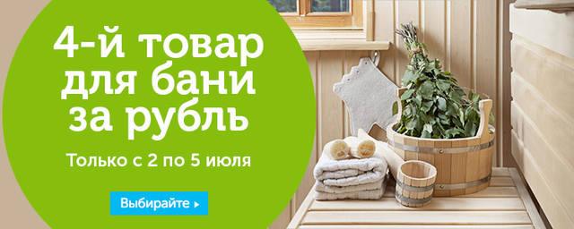 Сколько стоит русская баня? от чего зависит цена?