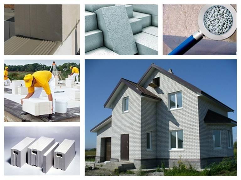 Пеноблок или газоблок: что лучше для возведения малоэтажных домов, отличия, характеристики