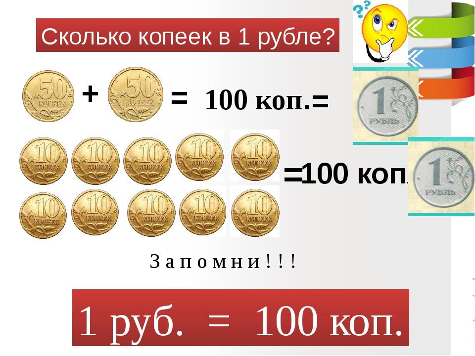 10 юаней в рублях