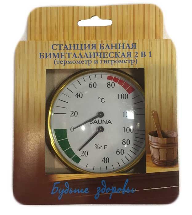 Как выбрать термометр для бани?